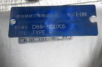 DSC_1239