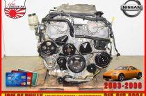 NISSAN 35OZ VQ35 ENGINE-3